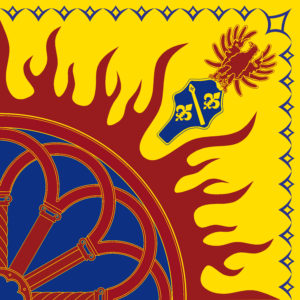 terza bandiera sml